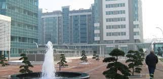 Административни центар Владе Републике Српске